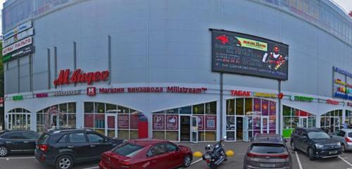 Panorama vape shop — Vapor King Vape Shop — Shelkovo, photo 1