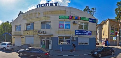 Цифровые фотоаппараты российского производства маленькой