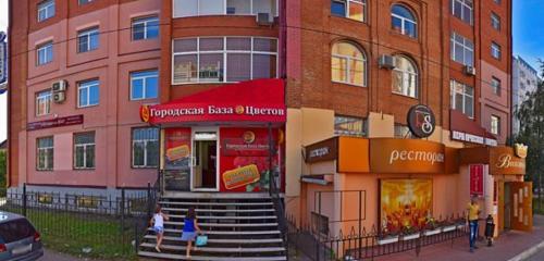Панорама автошкола — Формула успеха — Сергиев Посад, фото №1