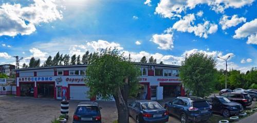 Panorama auto repair shop — Formula-1 — Elektrostal, photo 1