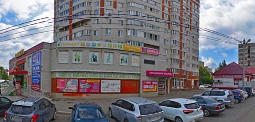 Панорама товары для дома — Галамарт — Воскресенск, фото №1