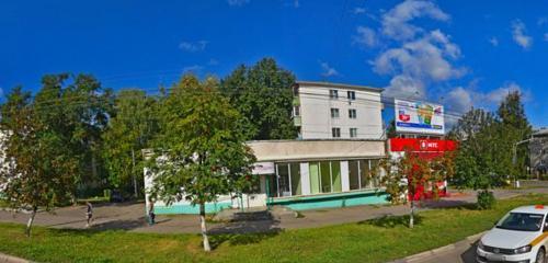 Панорама диагностический центр — Современная медицина — Коломна, фото №1