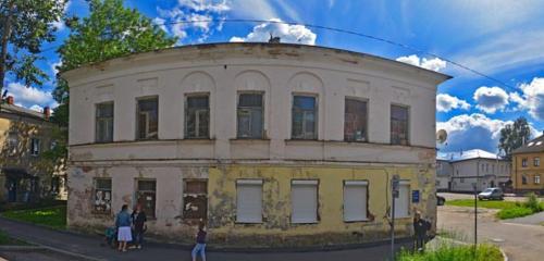 Панорама курьерские услуги — Мэйджор Экспресс — Рыбинск, фото №1