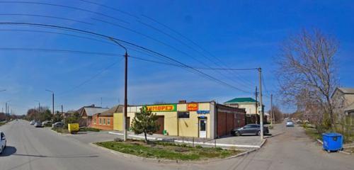 Панорама магазин хозтоваров и бытовой химии — Саморез — Таганрог, фото №1