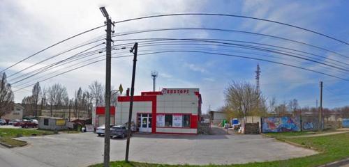 Панорама магазин хозтоваров и бытовой химии — Хозторг — Таганрог, фото №1