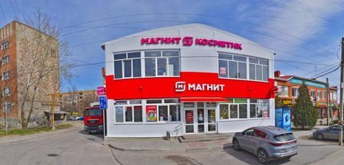 Панорама магазин парфюмерии и косметики — Магнит Косметик — Таганрог, фото №1