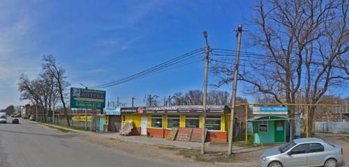 Панорама строительный магазин — СтройДвор — Таганрог, фото №1