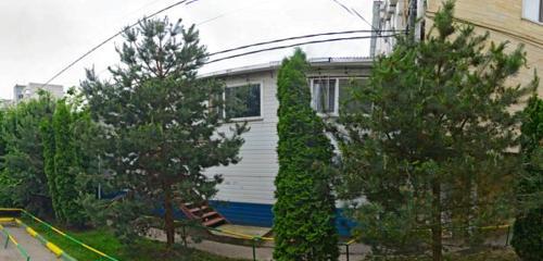Панорама видеосъёмка — Gstudio — Краснодар, фото №1