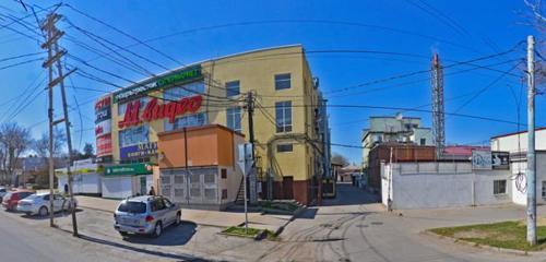 Панорама торговый центр — ТЦ СитиЦентр — Таганрог, фото №1