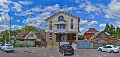 Панорама интернет-маркетинг — БизнесПрофи — Краснодар, фото №1