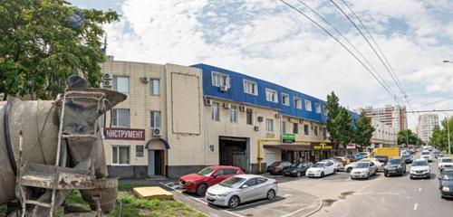Панорама магазин бытовой техники — Краснодар-Дисконт — Краснодар, фото №1