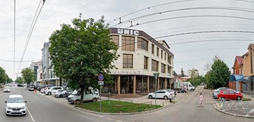 Панорама кафе — Ахтамар — Краснодар, фото №1