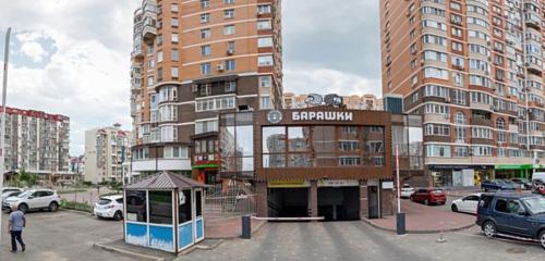 Panorama restaurant — Барашки — Krasnodar, photo 1