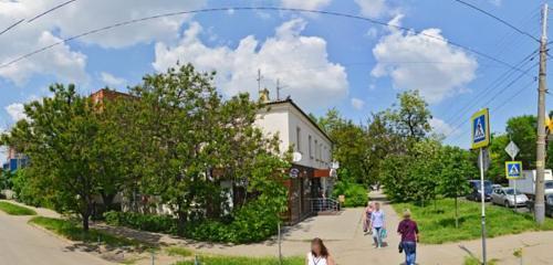 Панорама суши-бар — Makitao — Краснодар, фото №1