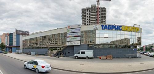 Panorama supermarket — Табрис — Krasnodar, photo 1