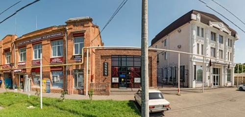 Панорама конференц-зал — Арт-центр Бронзовая лошадь — Краснодар, фото №1