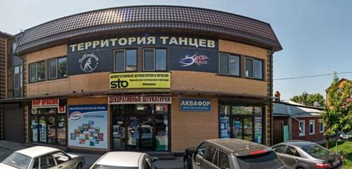 Панорама школа танцев — Школа танцев Палладиум — Краснодар, фото №1