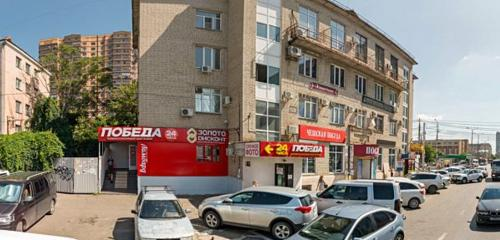Панорама компьютерный ремонт и услуги — Лаптоп-Мастер — Краснодар, фото №1