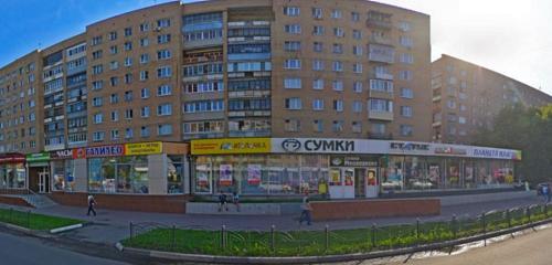 Панорама компьютерный ремонт и услуги — Сервисный центр Статус — Орехово-Зуево, фото №1