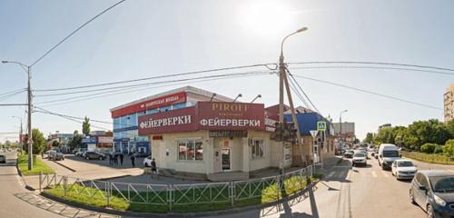 Панорама фейерверки и пиротехника — Фейерверки-PIROFF — Краснодар, фото №1