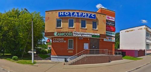 Панорама стоматологическая клиника — Стоматология Самсон — Орехово-Зуево, фото №1