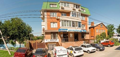 Панорама стоматологическая клиника — Стоматологический центр УДИН Эс — Краснодар, фото №1
