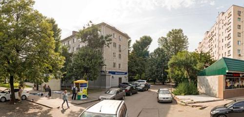 Panorama bank — Bank Kuban Kredit — Krasnodar, photo 1