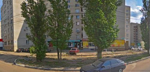 Панорама бар, паб — Cesky Lev — Воронеж, фото №1