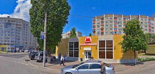Панорама магазин продуктов — Метро — Воронеж, фото №1