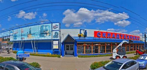 Панорама складское оборудование — Транссила — Воронеж, фото №1