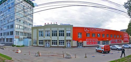 «Ситилинк» Воронеж | Каталоги и промокод