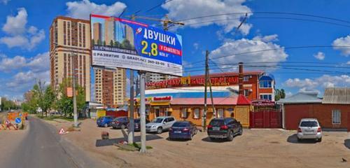 Панорама доставка еды и обедов — Мини-ресторан Veranda — Воронеж, фото №1