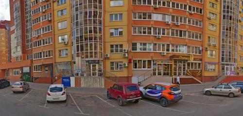 Панорама интернет-магазин — ЗИП резерв — Воронеж, фото №1