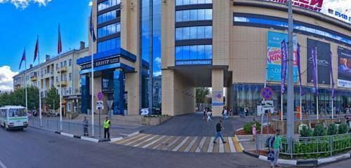 Панорама бизнес-центр — Ассоциация Галерея Чижова — Воронеж, фото №1