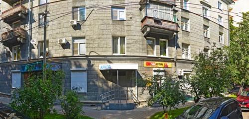 наркологическая клиника воронеж на дк кирова