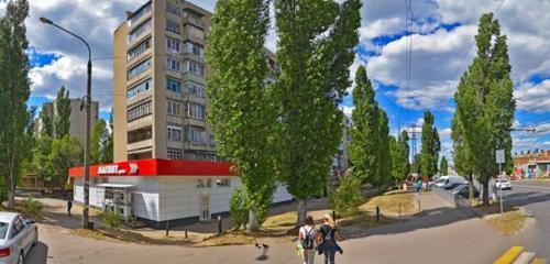 Панорама ремонт телефонов — Технолайф — Воронеж, фото №1