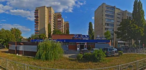 Панорама банк — Почта банк — Липецк, фото №1