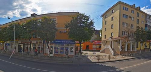 Панорама стоматологическая клиника — Санта -7 — Липецк, фото №1