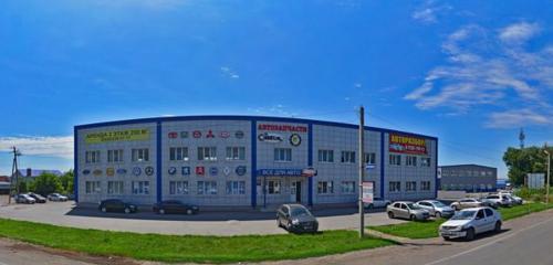 Панорама негосударственный пенсионный фонд — УГМК Перспектива — Ростовская область, фото №1