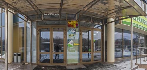 Панорама налоговые консультанты — Областная налоговая консультация — Рязань, фото №1