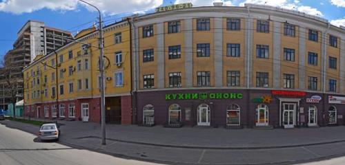Панорама страхование автомобилей — Осаго161.ру — Ростов-на-Дону, фото №1