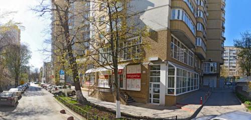 магазин открыток ростов на дону лермонтовская сам автор