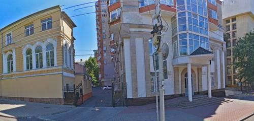 Панорама оценочная компания — Эксперт+ — Ростов-на-Дону, фото №1