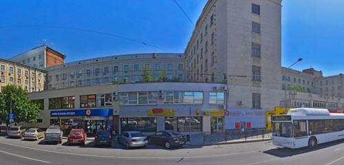 Панорама аренда фотостудий — Markspace — Ростов-на-Дону, фото №1