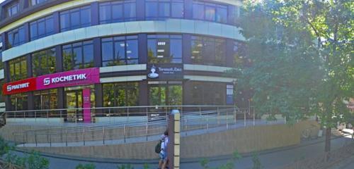 Панорама патронажная служба — Единая служба патронажных услуг по городу Сочи — Сочи, фото №1