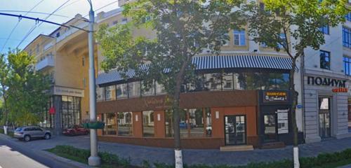 Панорама ресторан — Силла — Ростов-на-Дону, фото №1