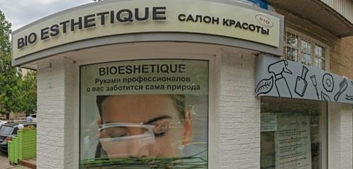 Панорама магазин комиксов — Comicage - комиксы, манга, подарки — Ростов-на-Дону, фото №1