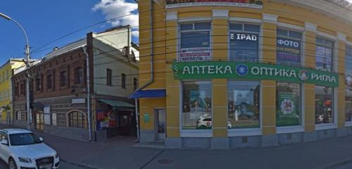 Панорама ремонт телефонов — РемТел — Рязань, фото №1
