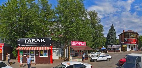 Магазин табачных изделий ростов на дону сигареты белорусские оптом в спб