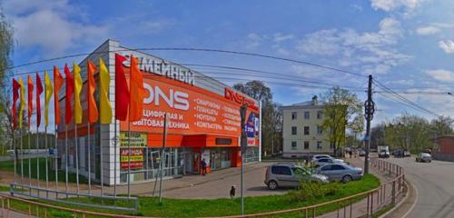 Panorama perfume and cosmetics shop — Magnit Cosmetic — Yaroslavl, photo 1